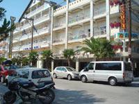 Hotel Aktaion Paralia Katerini